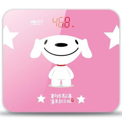 [joy] eb586r a joint Jingdong Jingdong year anniversary ed