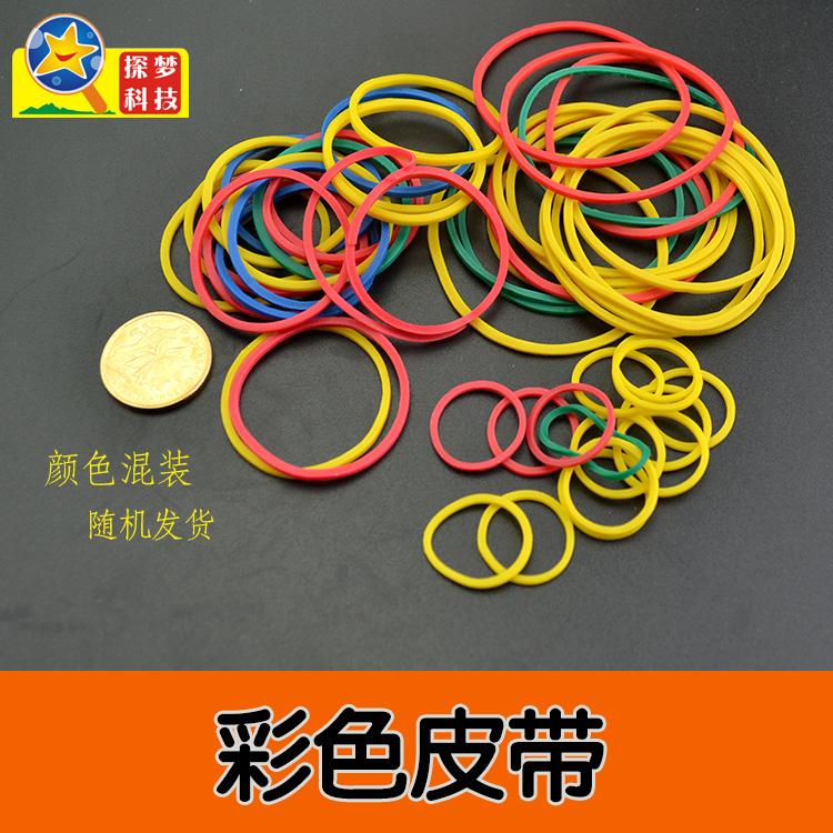 彩色橡皮筋传动带 小皮带  diy玩具材料 马达 电机带 每包10克