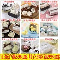 Special wedding wedding wedding supplies wedding reception gift gift micro-business drainage craft portable small soap