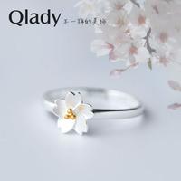 Qlady樱花甜美花朵开口银戒指 纯s925银饰品女韩版气质情人节礼物