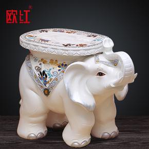 大象换鞋凳欧式客厅装饰品结婚乔迁开业送礼品招财风水象凳子摆件