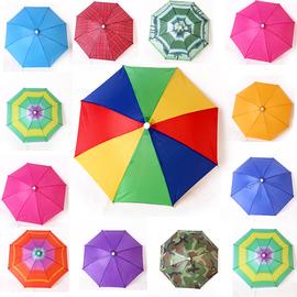头戴遮阳伞钓鱼伞便携式栽水稻头戴雨伞太阳伞小伞下地插秧苗伞帽图片