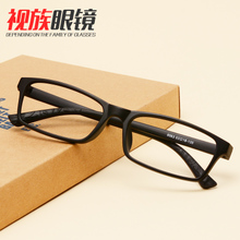Men's and women's ultra-light TR90 myopic spectacles frame full frame spectacles with myopic spectacles for students