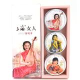 包邮 上海女人1932雪花膏80g*3件套(优雅+雍容+情意)面霜