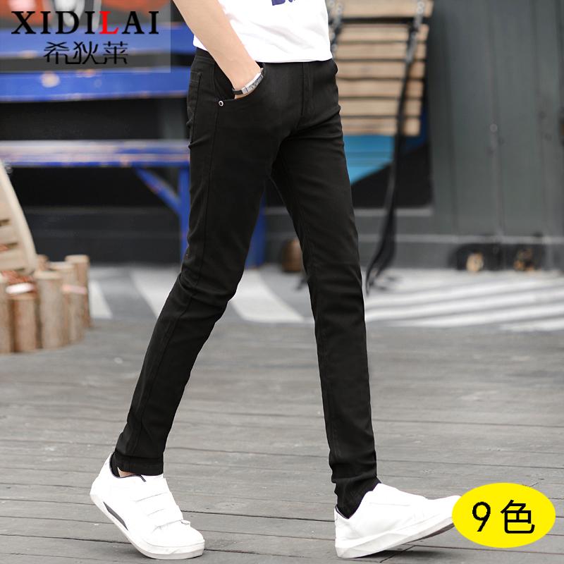 修身弹力韩版运动长裤子1元优惠券