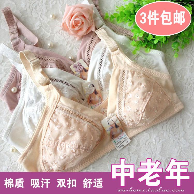 超薄文胸棉