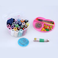 20 color line heart-shaped portable sewing box set Household sewing machine line accessories line sewing kit portable sewing box