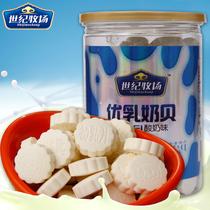 原味酸奶味乳酪奶酥草原奶酪儿童奶制品零食小吃250g蒙古青图腾