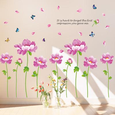 紫色牡丹花墙贴客厅电视背景墙可移除墙贴纸卧室浪漫温馨墙上贴画双十二