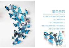 3D立体仿真蝴蝶墙贴画墙壁玻璃贴纸温馨墙面装 饰品壁饰墙饰