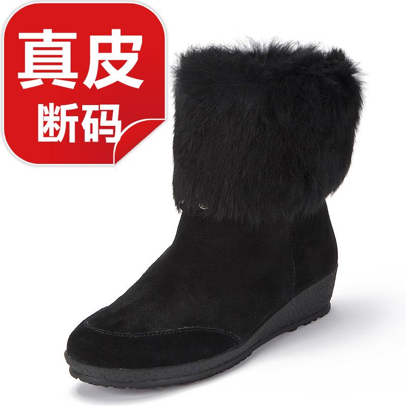 女靴兔毛真皮草短靴坡跟绒面牛皮靴舒适单靴冬靴子一脚蹬套脚秋冬
