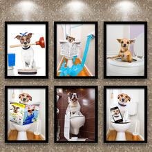 卫生间装饰画动物狗狗酒吧创意挂画洗手间个性墙画另类宠物店有框