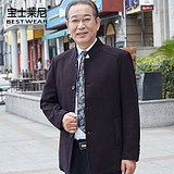 Zhongshan suit collar pie overcoming middle-aged and old men's jacket Chinese style clothing loose autumn daddy's jacket