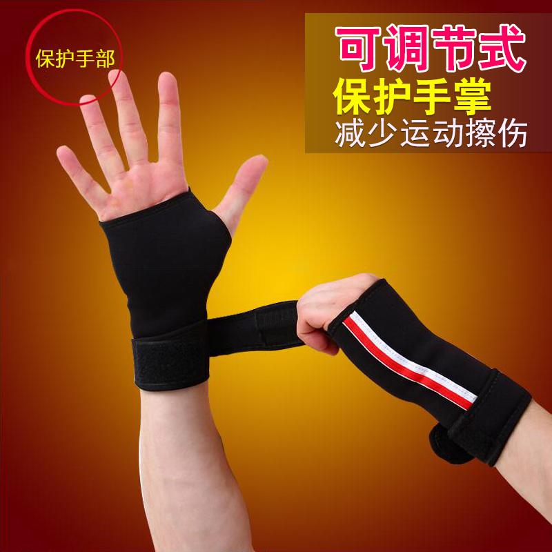 顶力健身手套 护腕手套运动训练护手掌 单杠哑铃防滑透气防护