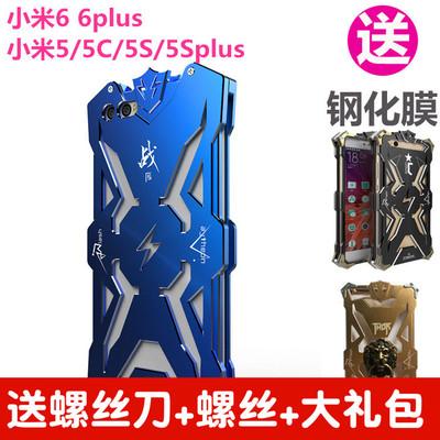 小米5splus手机壳金属