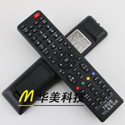 王牌电视遥控