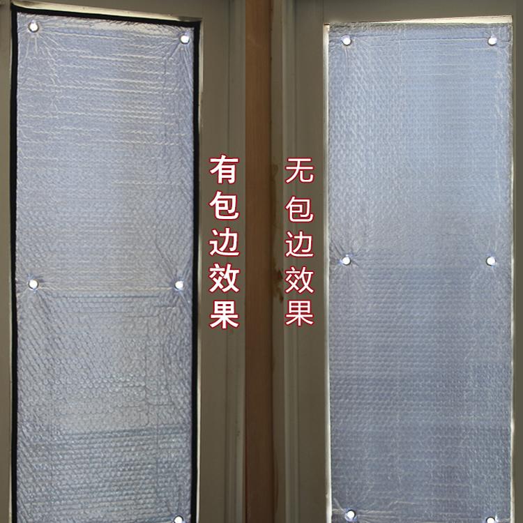 遮阳膜 隔热 阳台包邮