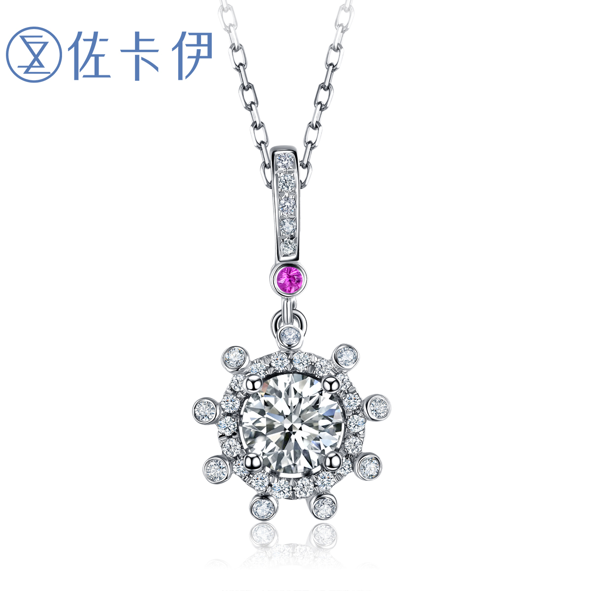 佐卡伊 夏至未至剧中摩天轮同系列 白18K金钻石吊坠时尚项链项坠