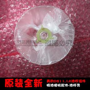 原装正品美的吸抽油烟机配件油杯CXW-180-DS20 CXW-180-DS21