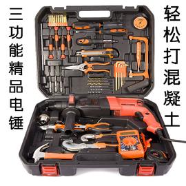 捷顺手动家用工具套装五金电工工具组套木工组合功能维修箱盒电钻图片