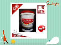 Concrete curing fluid Curing fluid Concrete curing agent Dilute 10 kg of barrel stock solution