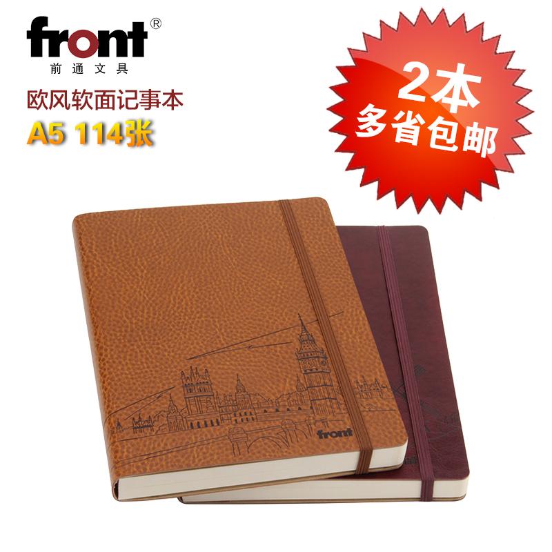 """front前通 D82-A501欧风软面笔记本创意日记本""""PU""""软面精装本"""