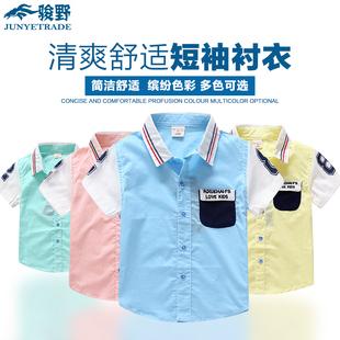 童装男童衬衫短袖夏季儿童衬衣薄款2017新款韩版中大童宝宝上衣潮