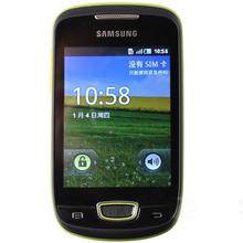 Samsung/三星 I559手机 电信3G单卡版 学生机 老人机 备用机 不支持微信