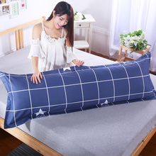 月曼双人枕套长枕套1.2/1.5/1.8m米情侣婚庆枕头套枕芯套
