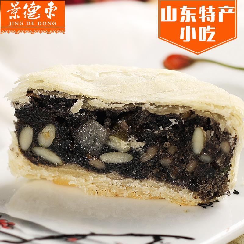 景德东老酥皮月饼五仁枣泥黑芝麻椒盐板栗冰糖无蔗糖月饼中秋糕点