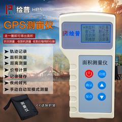 面积轨迹gps测量仪