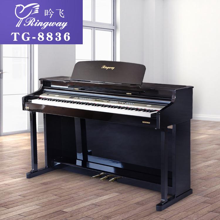 吟飞电钢琴tg8836