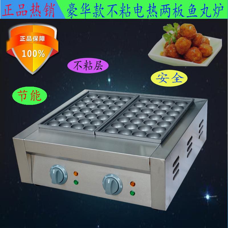 Печи для приготовления рыбных шариков Артикул 16403092873