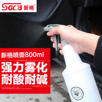 New grid sprayer car beauty special film cleaning bottle car spray bottle anti-acid spray hand spray pot