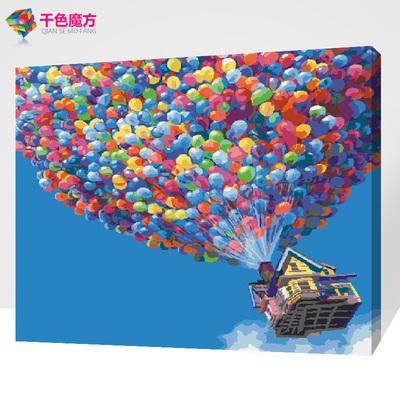diy数字油画风景减压手工填充上色油彩手绘卧室客厅装饰画 热气球网上专卖店