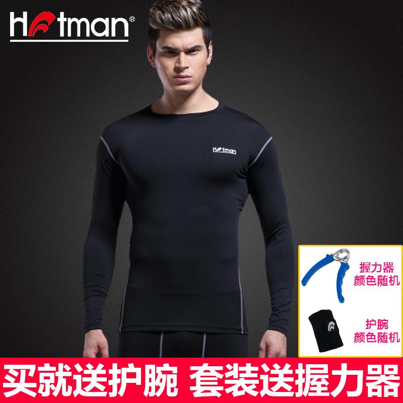 Hotman 紧身衣运动长袖篮球健身衣3元优惠券