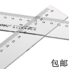 得力有机直尺40 1米直尺钢尺100cm长尺工程测量塑料尺T型尺