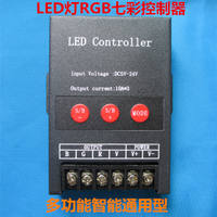 LED colorful RGB dimming controller synchronous amplifier high and low voltage 5-24V module light string advertising luminous word