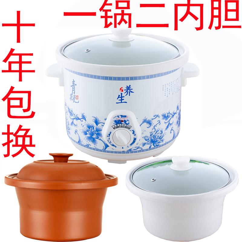 煮汤锅紫砂