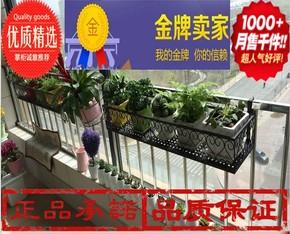 铁艺栏杆花架护栏悬挂花架阳台挂式花盆架种菜壁挂盆栽多肉花架子
