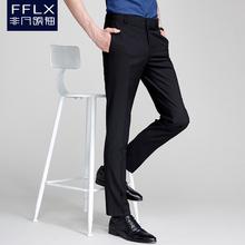 子男士 黑色坠感西服裤 男修身 休闲职业西装 商务西裤 直筒免烫 正装