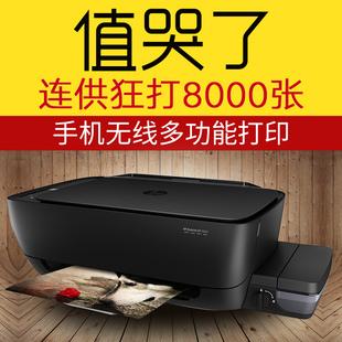 惠普5820无线wifi家用彩色照片连供喷墨复印扫描打印机一体机办公