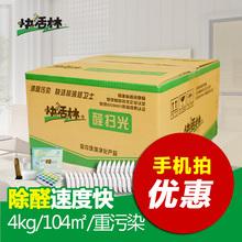 新房装 快活林醛扫光活性炭 4000g 修除味木炭除甲醛椰壳碳 104㎡