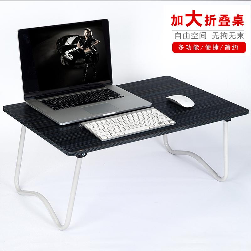 电脑桌床上桌加长
