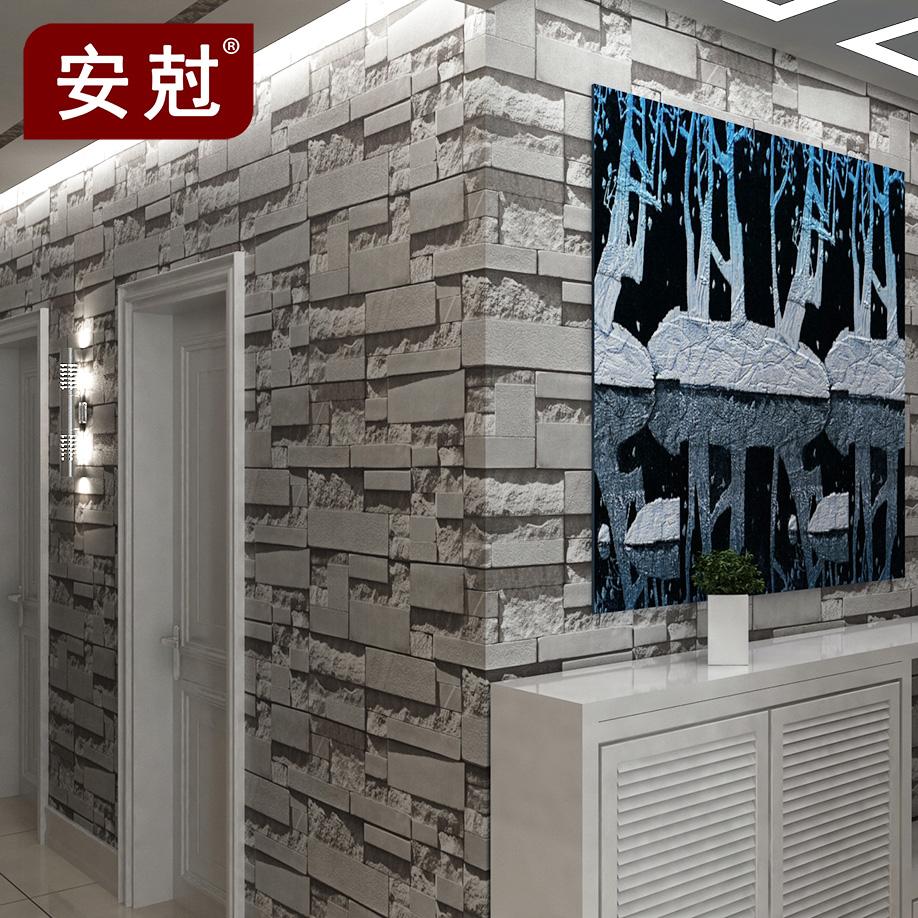 仿砖立体背景墙纸