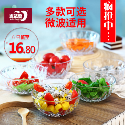 青苹果无铅透明玻璃碗小大号沙拉碗创意水果碗汤碗微波炉面碗套装