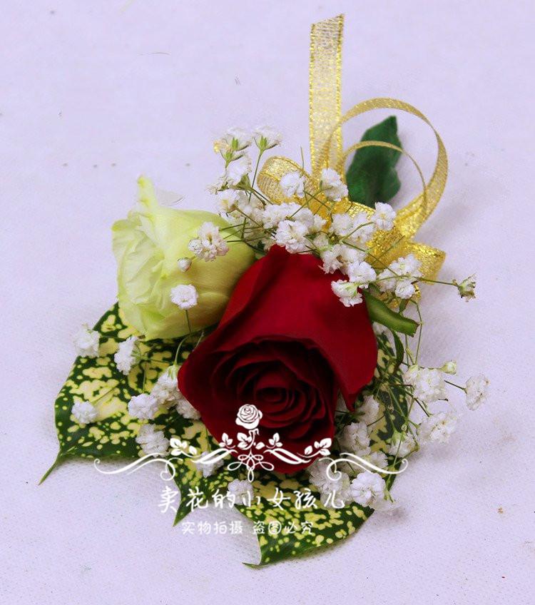 新娘胸花 鲜花