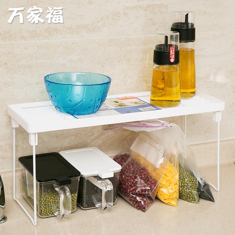 日本KM厨房置物架层架叠加收纳架子橱柜储物架碗碟架沥水架调味架