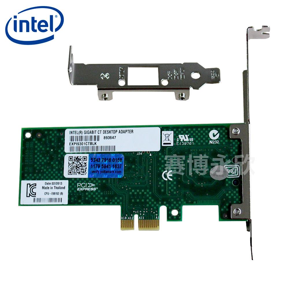 原装英特尔intel 9301CT英特尔PCI-E千兆网卡82574L有线台式网卡