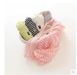 儿童防晒衣服空调衫超薄透气夏款沙滩长袖女童男童外套开衫